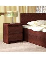 Pello 2 Drawer Bedside Cabinet in Dark Mahogany