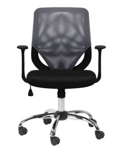 Alphason Atlanta Grey Mesh Office Chair