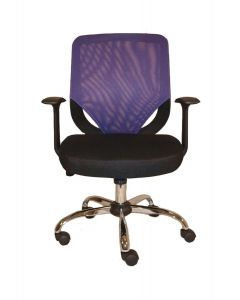 Alphason Atlanta Purple Mesh Office Chair