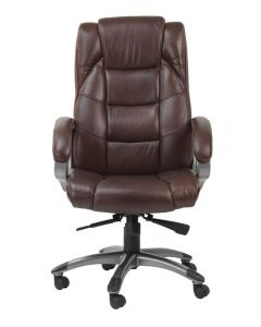 Alphason Northland Leather Executive Chair In Brown